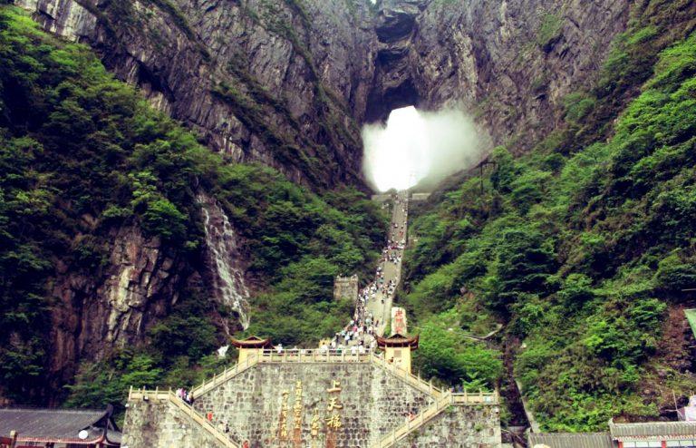 Cổng trời của Thiên Môn Sơn