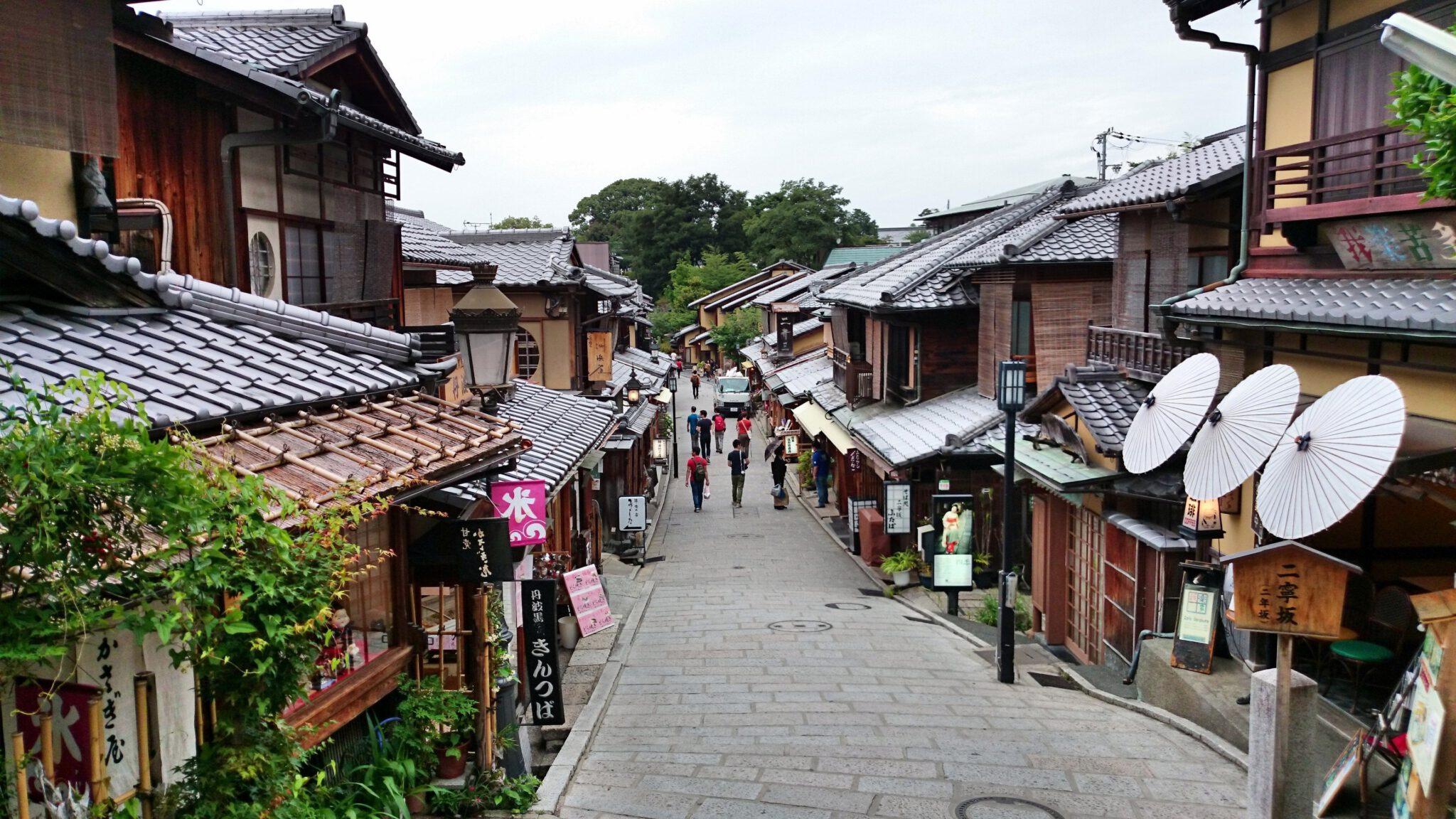 Phố Gion, Kyoto, Nhật Bản