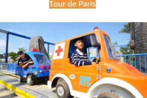 trò chơi Tour de Paris các bé yêu thích ( nguồn sưu tầm)
