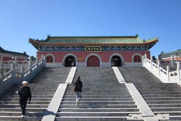 Đền Thiên Môn (ảnh sưu tầm)